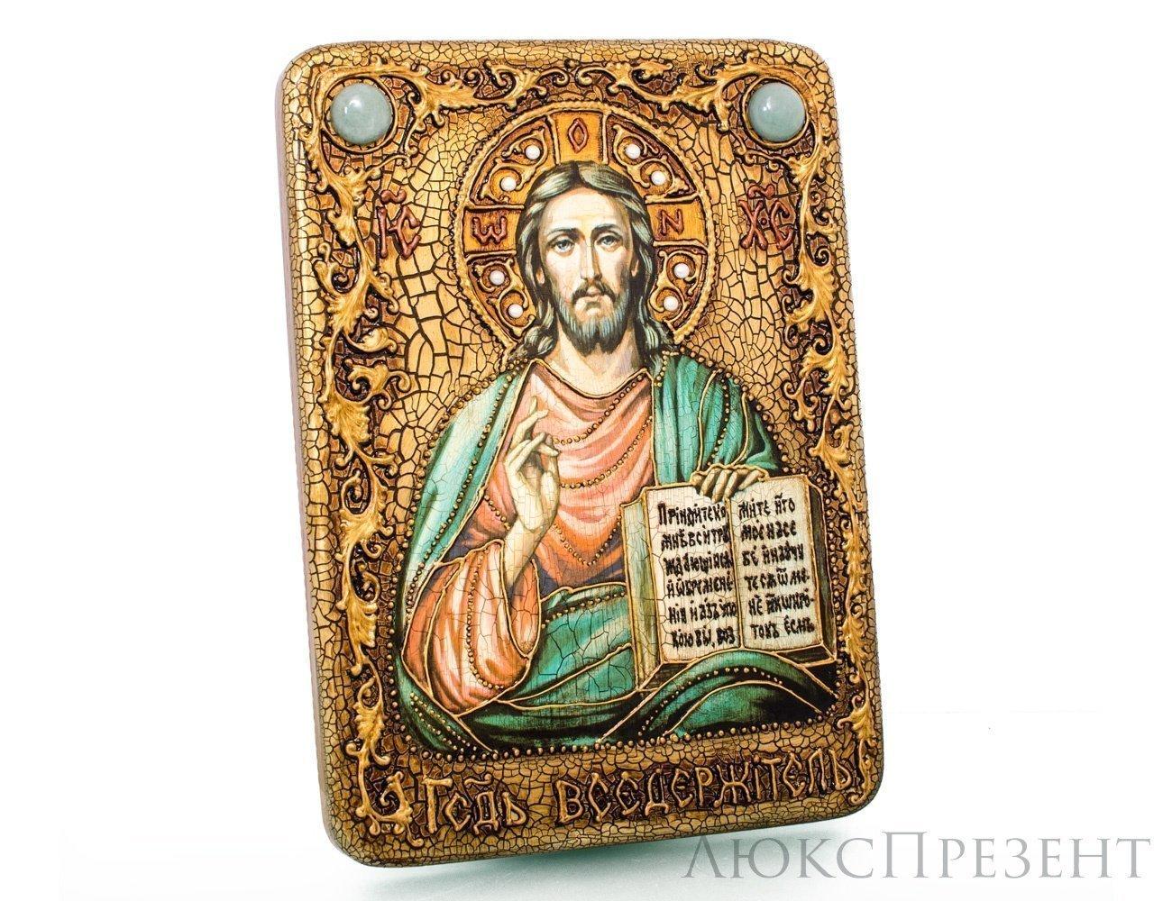Принять икону в подарок 168