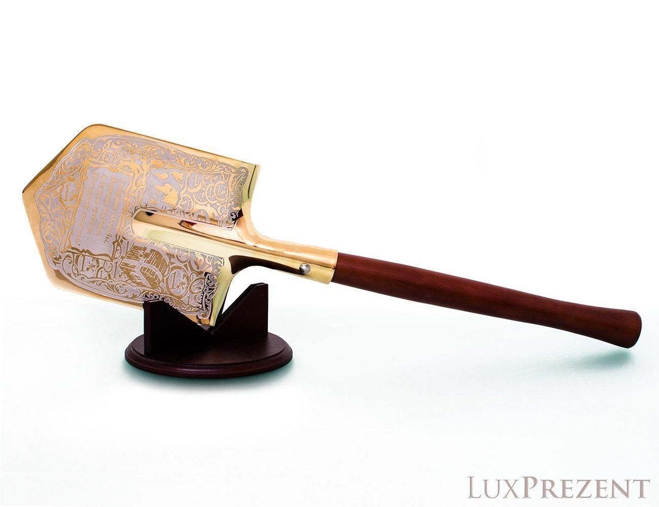 Волшебная лопата - Шуточные поздравления и развлечения 66
